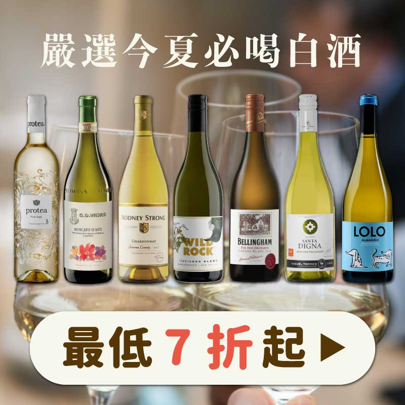 Summer white wine menu