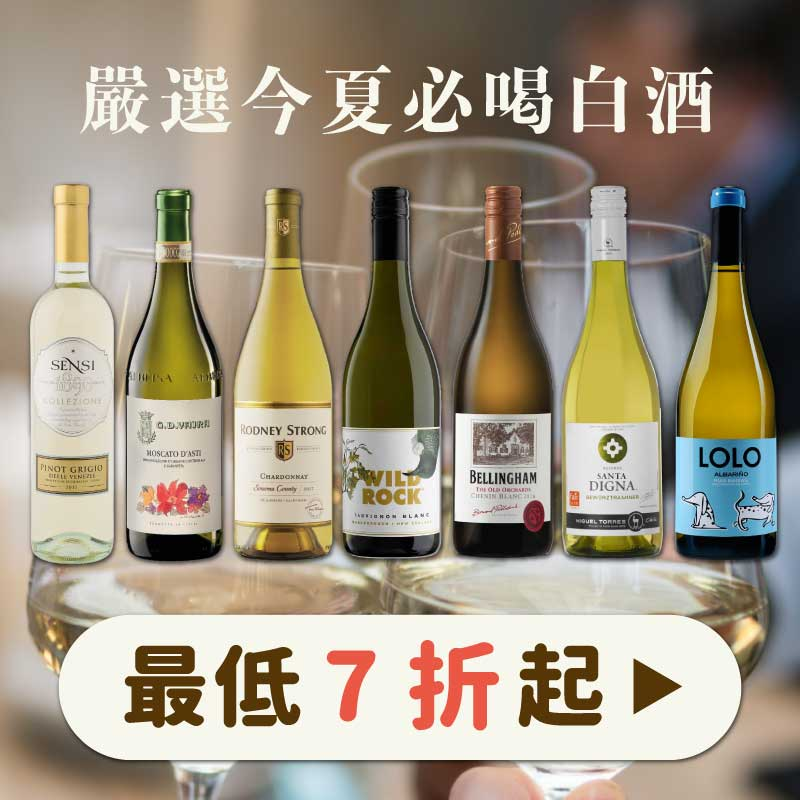 Summer white wine menu a