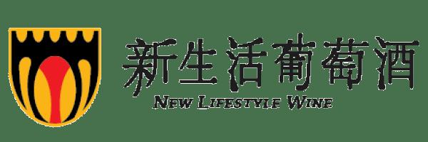 Logo new lifestyle wine