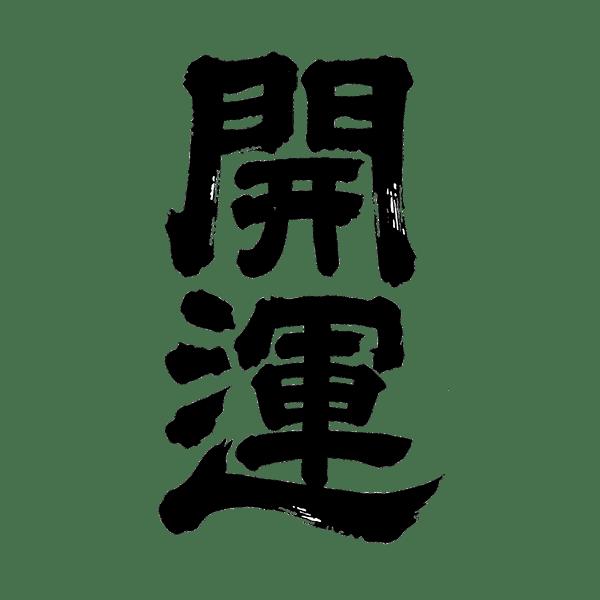 Logo sake07