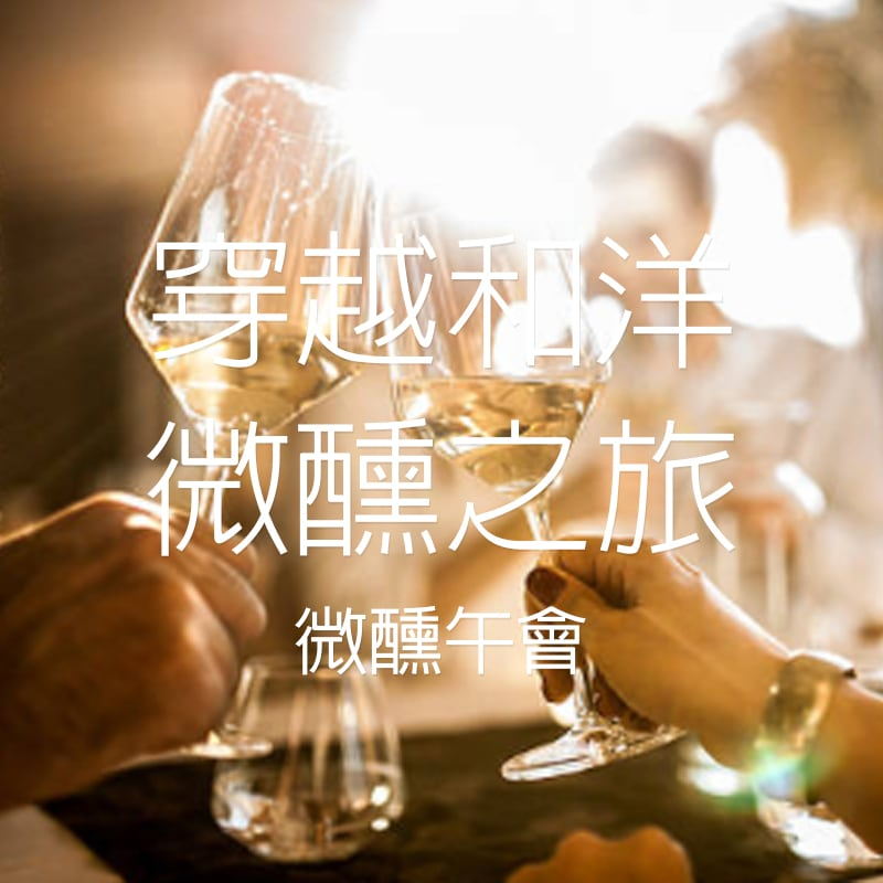 Sake wine day