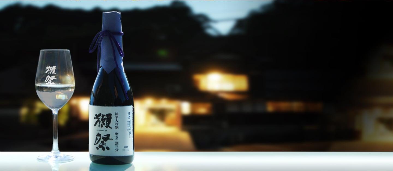 Sake wine desktop4