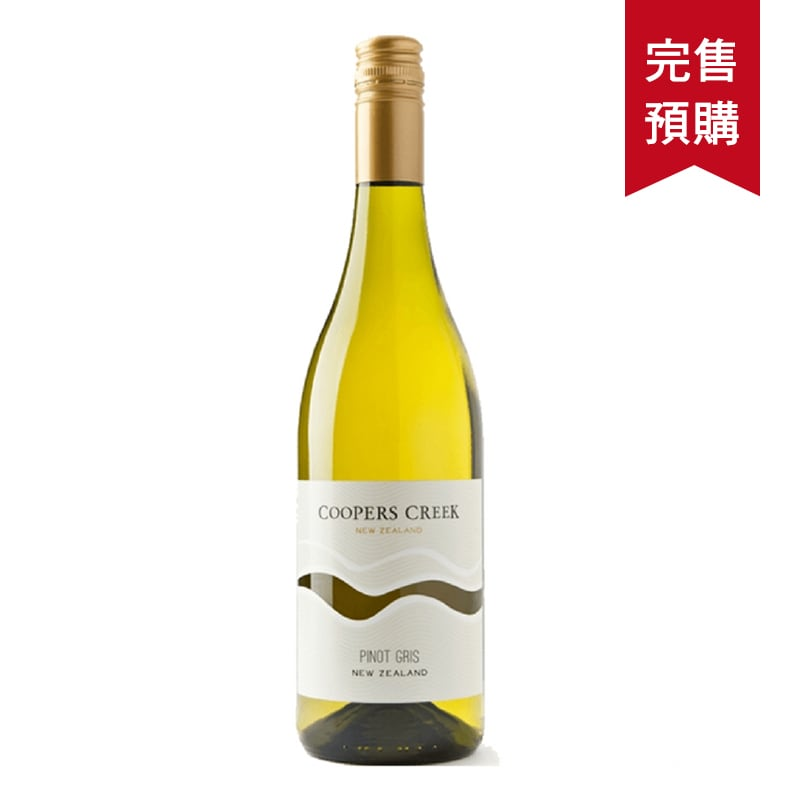Coopers Creek - Marlborough Pinot Gris 2008(完售補貨中)