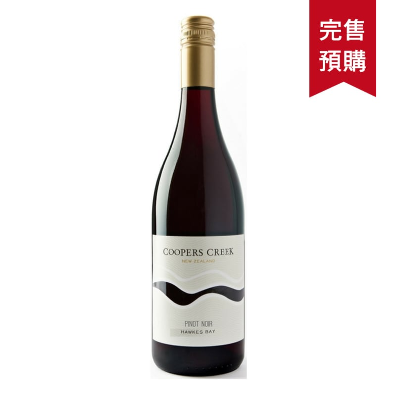 Coopers Creek - Hawkes Bay Pinot Noir 2010(完售補貨中)