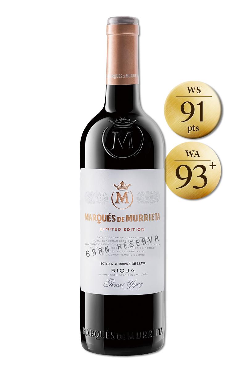 西班牙 里奧哈 紅酒 > 姆利達侯爵酒莊 姆利達侯爵限量特級陳年紅酒
