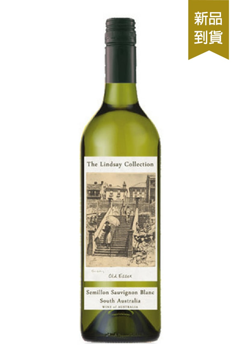 DB Wines The Lindsay Collection Old Essex Semillon Sauvignon Blanc