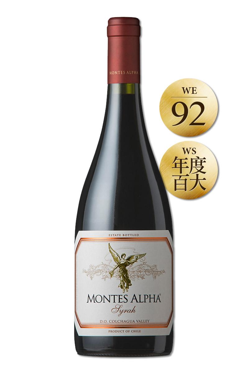 智利 紅酒 > 蒙帝斯酒莊 阿法希哈紅酒 2016