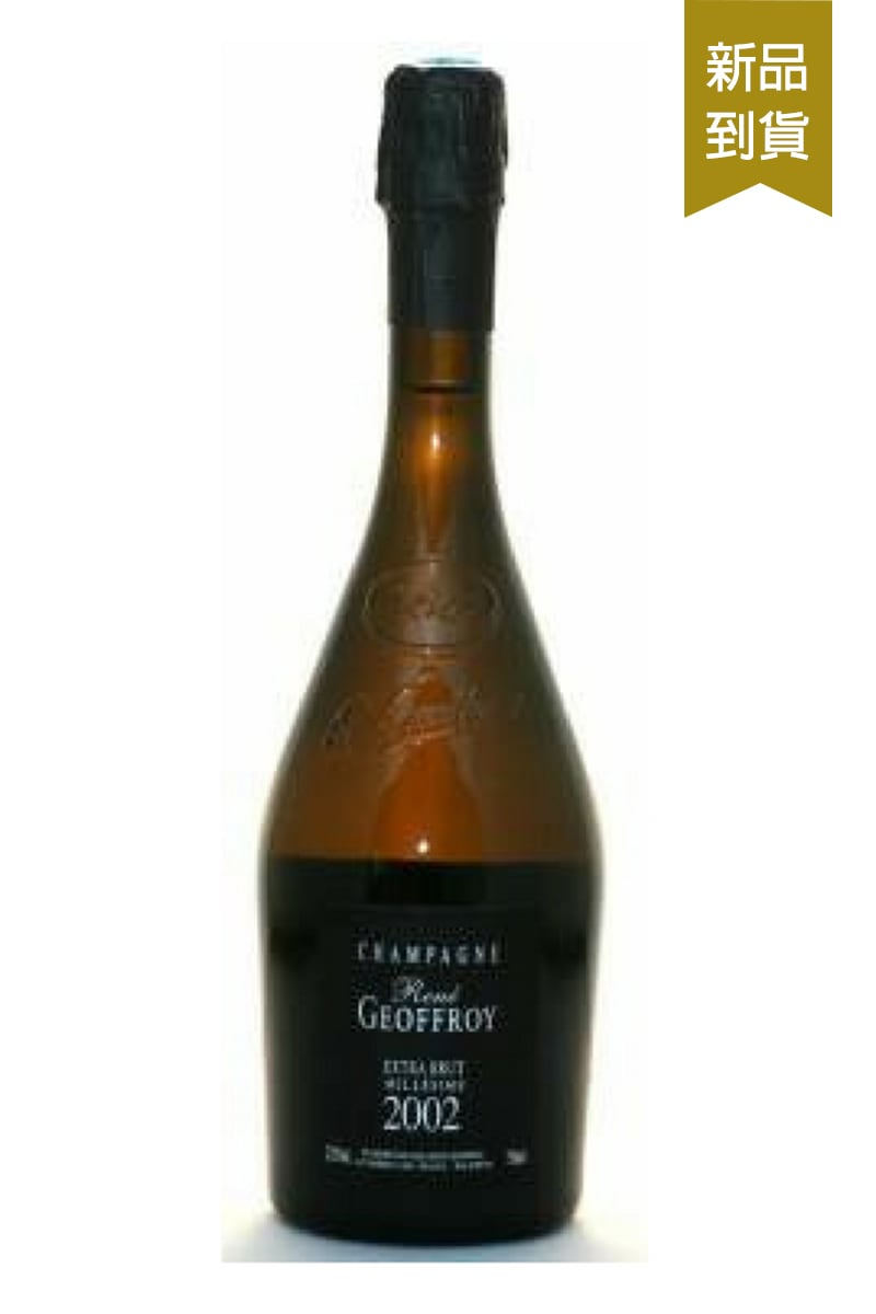 Rene Geoffroy Champagne  Millesime Extra Brut 2002