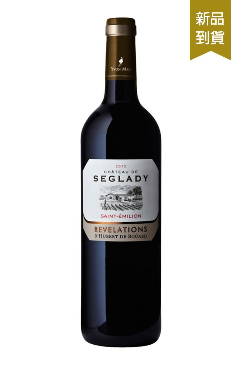 Revelations D'Hubert de Bouard - Chateau de Seglady 2012