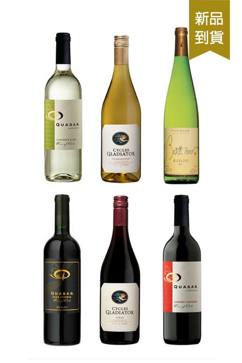 六大經典葡萄,一次喝遍