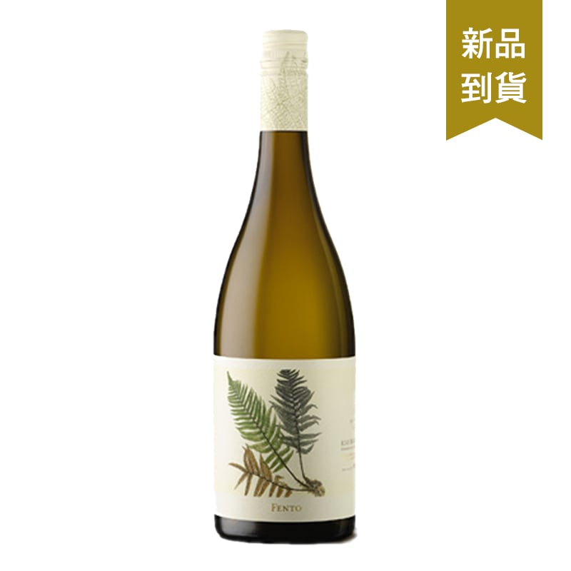 Eulogio Pomare Fento Winery