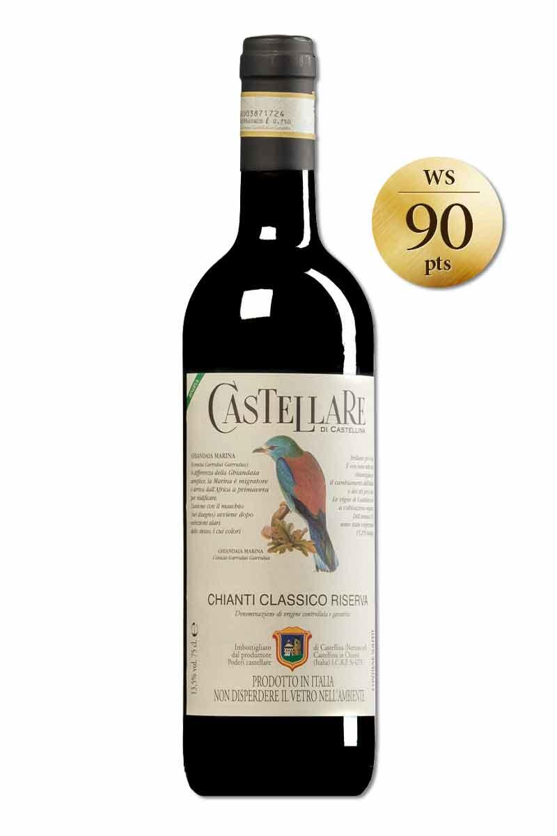 義大利 奇揚地 紅酒 > 卡斯泰利酒莊 特級古典奇揚第 紅葡萄酒 2014