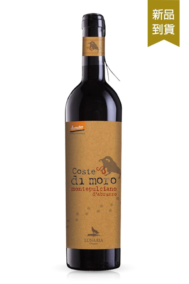 2011 Orsogna Winery Montepulciano d'Abruzzo Coste di Moro