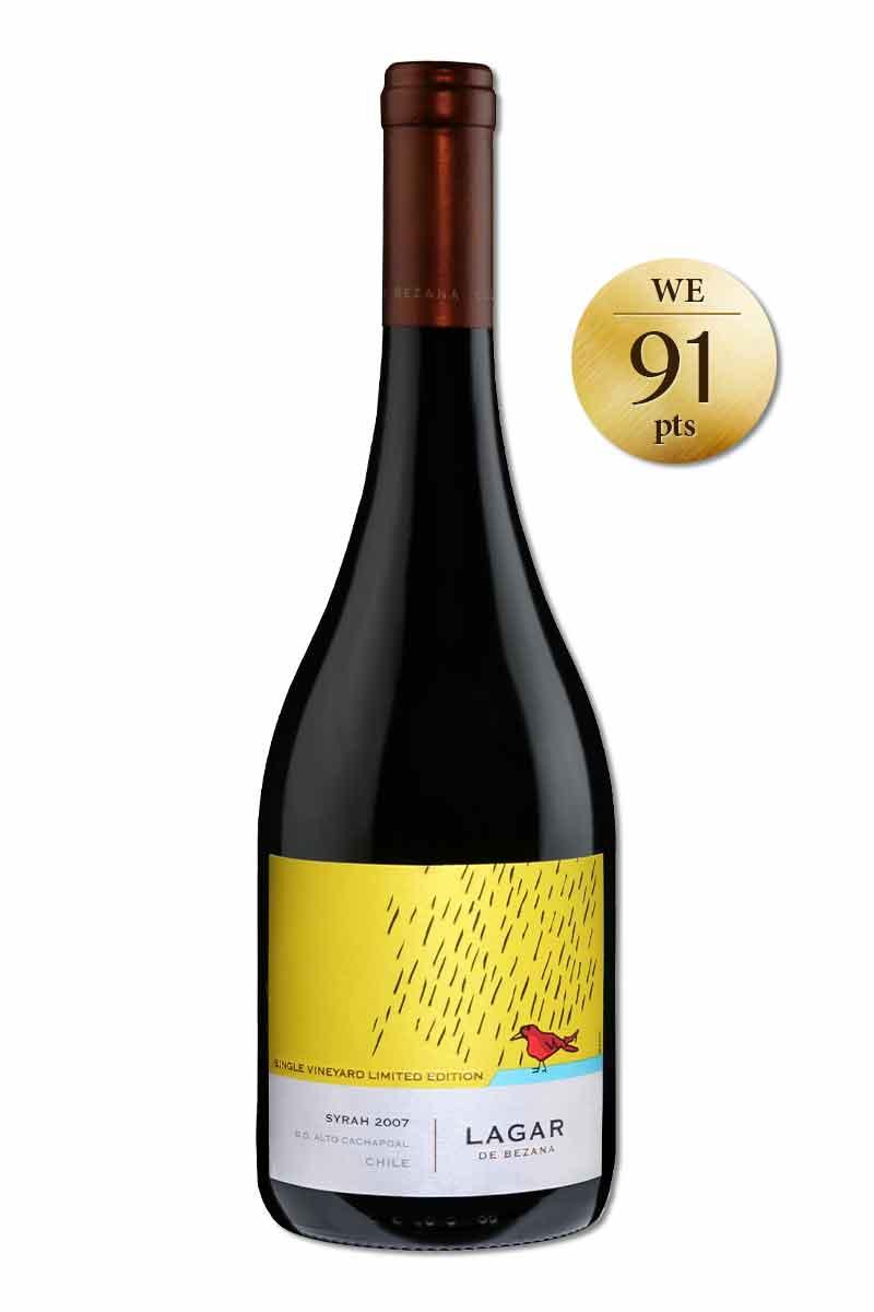 智利 紅酒 > 印象派酒莊 獨享寧靜 希哈單一園紅酒 2014