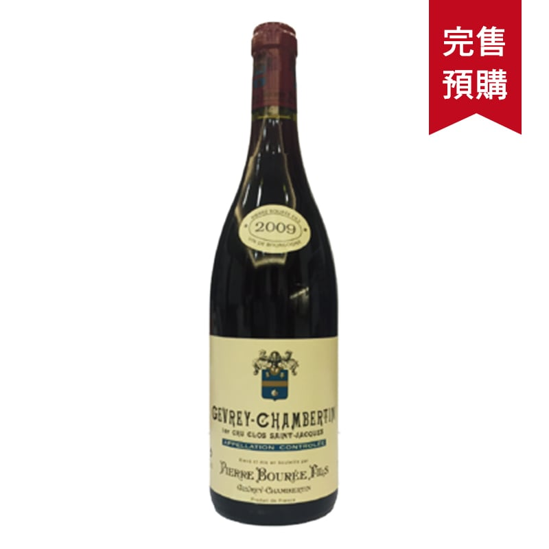 2001 Chambolle Musigny, Les Charmes 1er Cru, Domaine Pierre Bourée(完售補貨中)