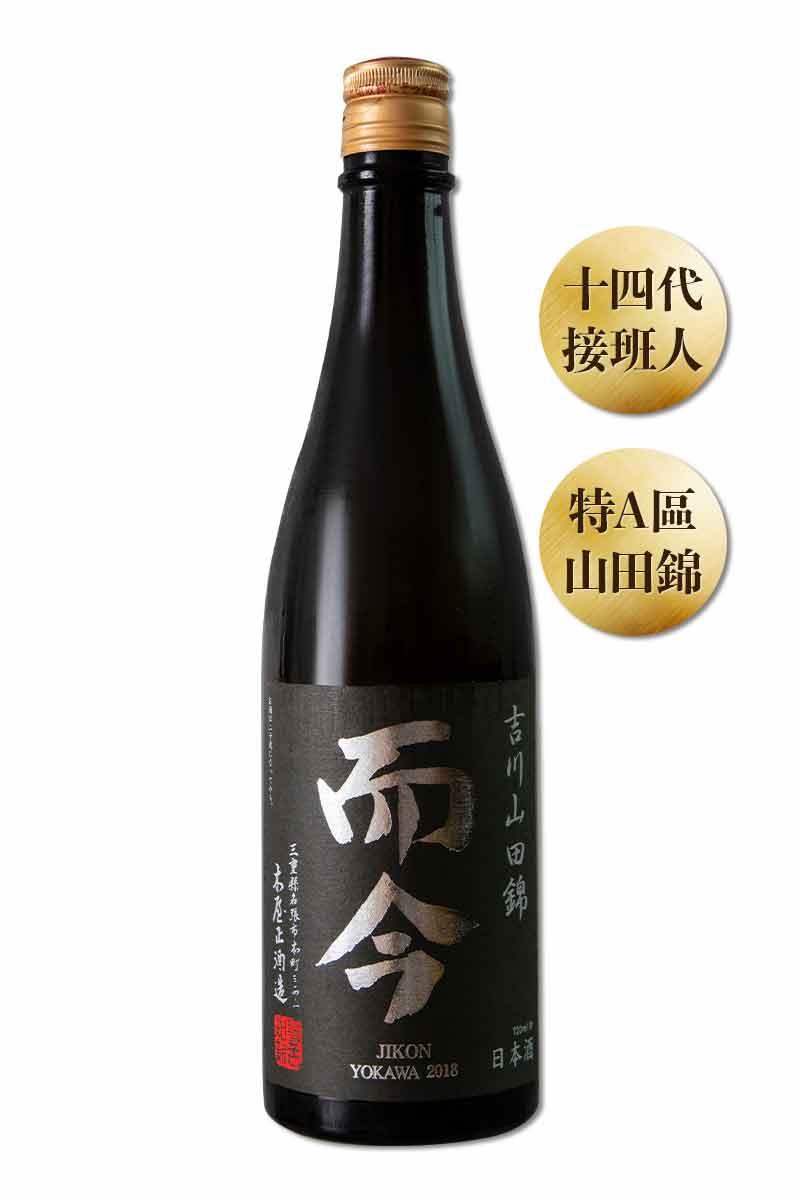 日本 清酒 > 而今 吉川山田錦 純米吟釀 720ml(完售補貨中)