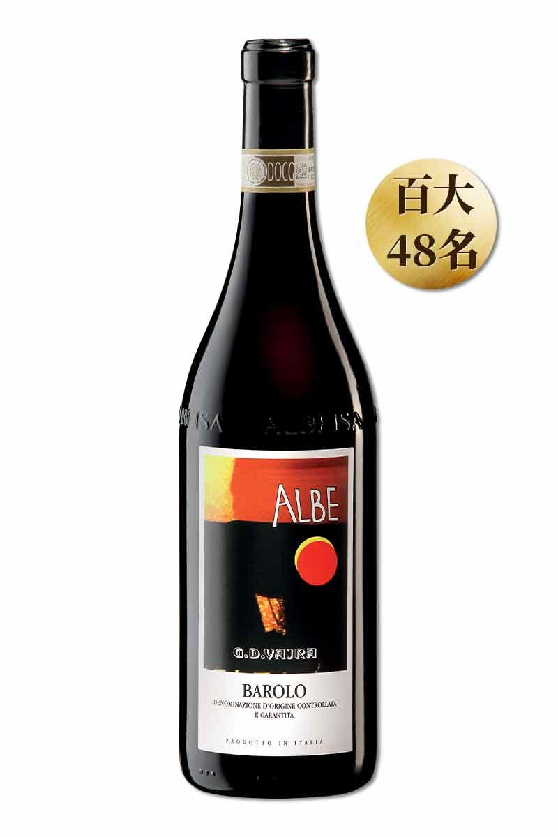 義大利 紅酒 > 拜拉酒莊 日出 巴羅洛紅葡萄酒 2015