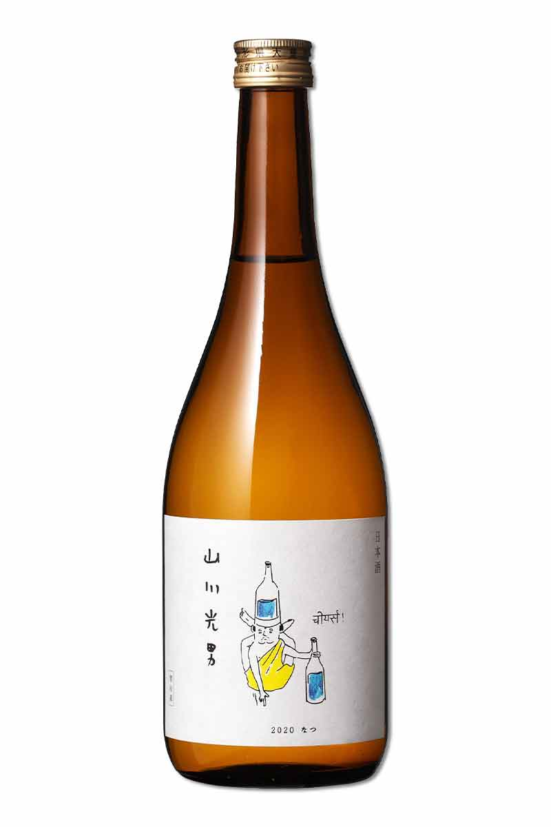 日本 清酒 > 山川光男 2020 夏 720ml