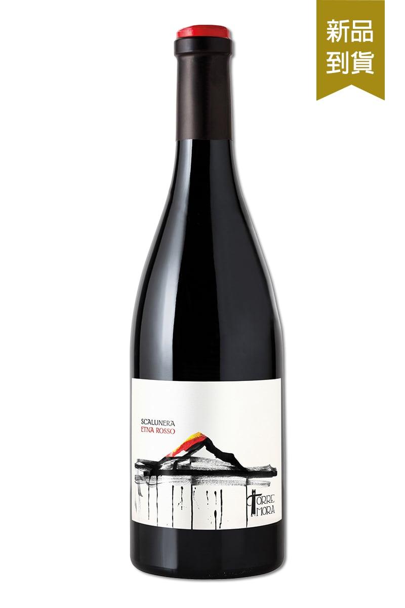 雷摩拉火山梯田紅酒