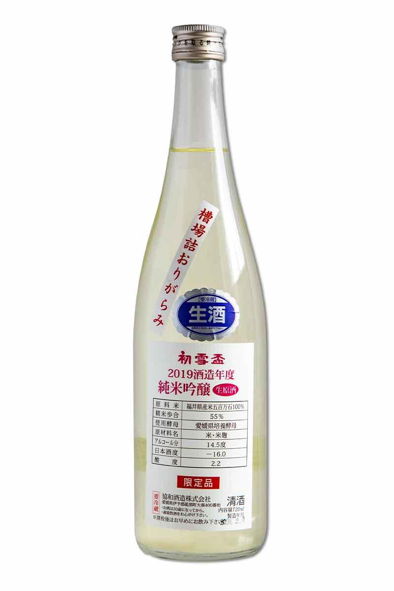 日本 清酒 > 初雪盃五百萬石 純米吟釀薄濁生原酒 720ml