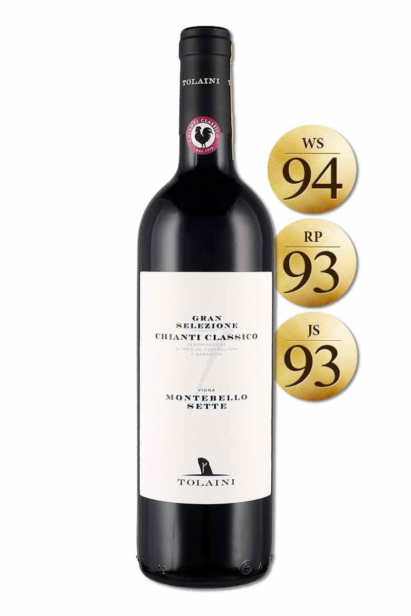 義大利 紅酒 > 托雷尼酒莊 奇揚地經典精選紅葡萄酒 2015