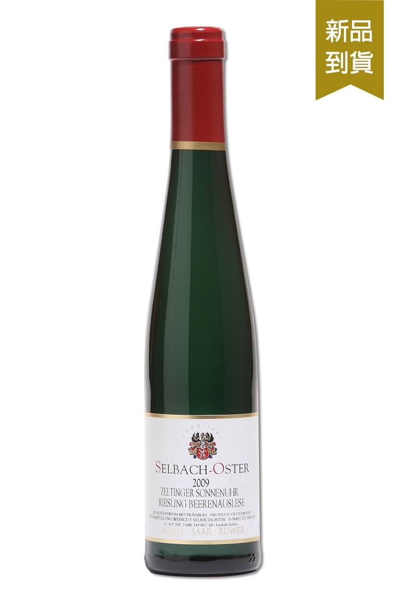 塞爾廷閣村莊 日晷葡萄園 麗絲玲BA 甜白酒 ( 375 ml )