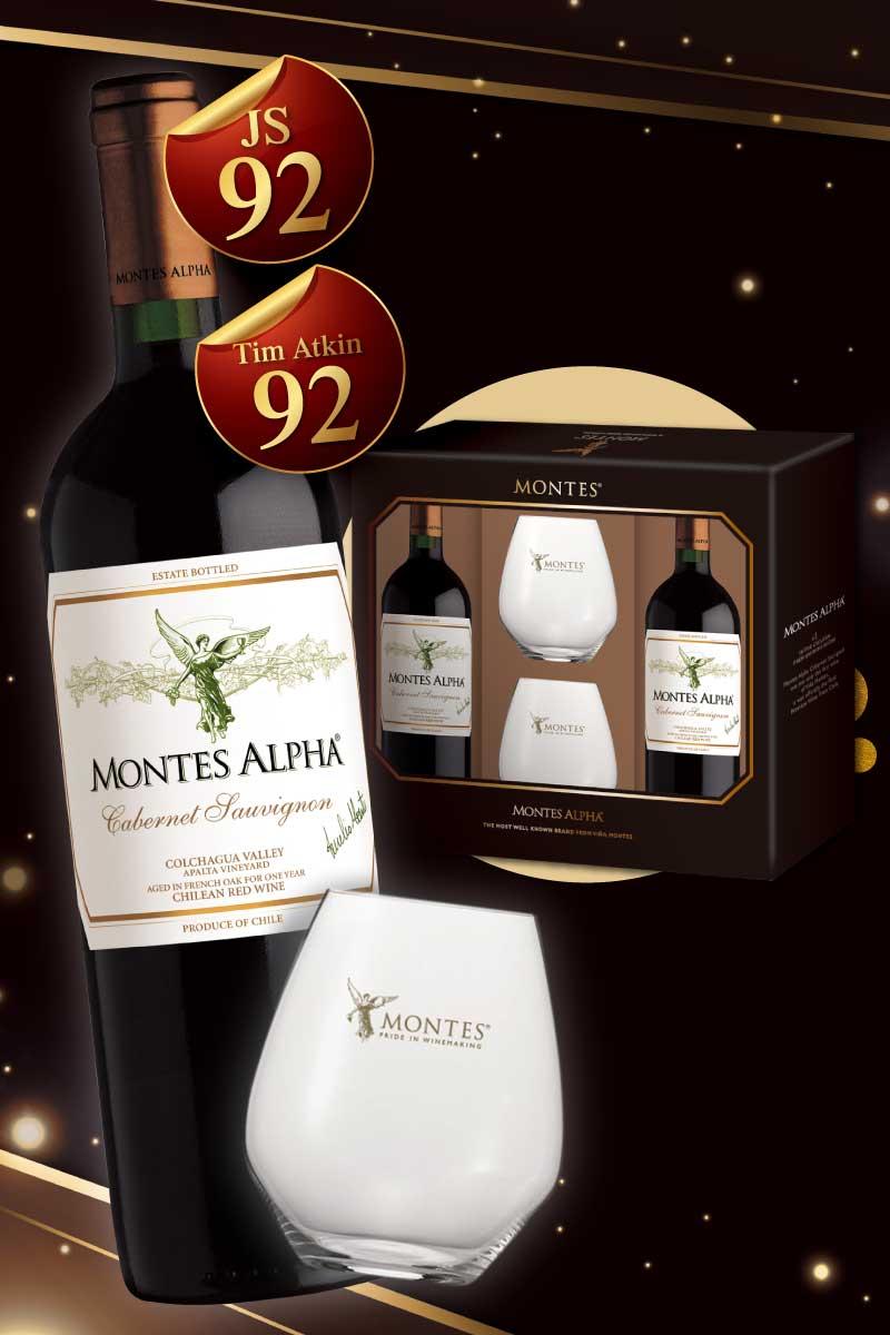 智利 紅酒 > 蒙帝斯阿爾法卡本內 2017 雙入雙酒杯禮盒組