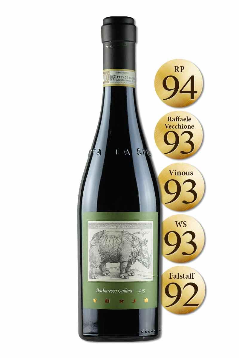 義大利 紅酒 > 犀牛酒莊 巴巴瑞斯可 單一園嘉麗娜紅酒 2014