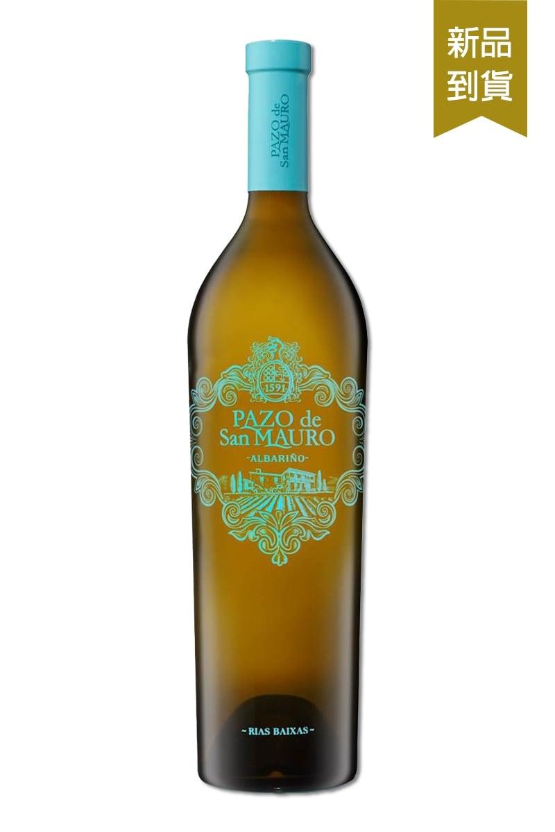聖馬羅酒莊白酒 2015