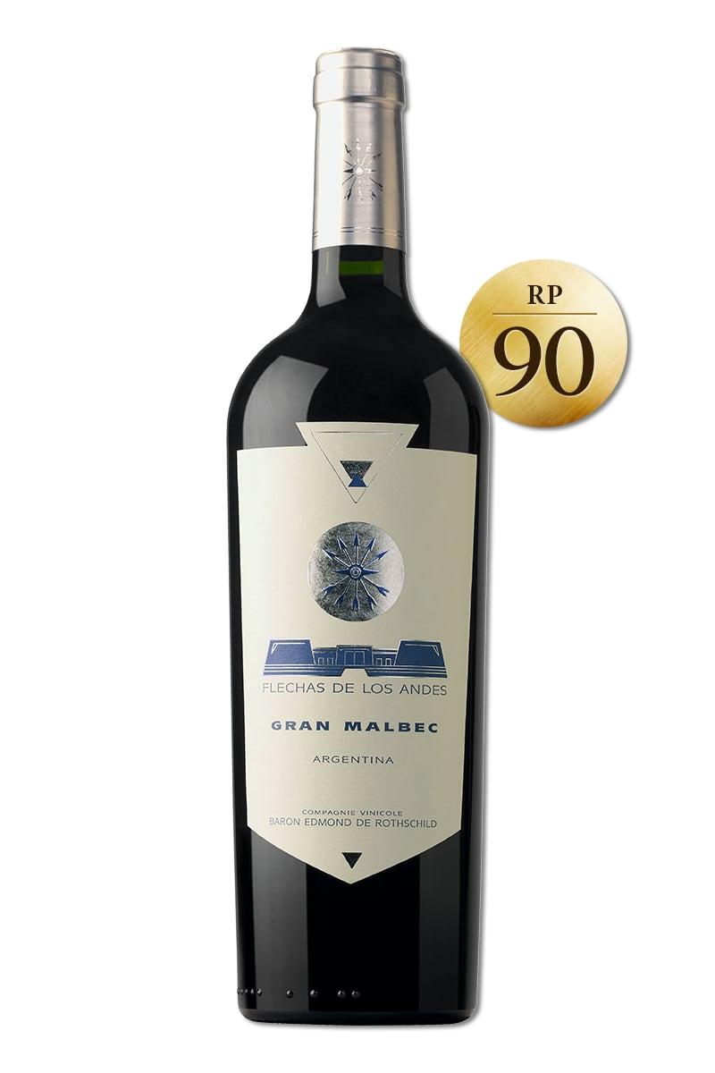 阿根廷 紅酒 > 安第斯之箭酒廠馬爾貝克特級精選紅酒