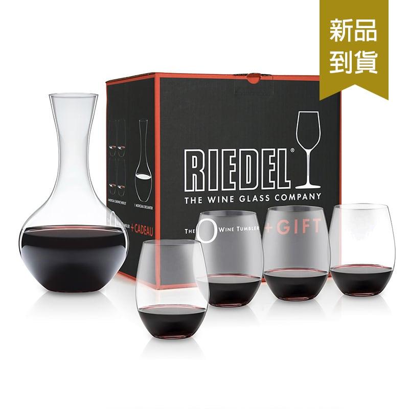 RIEDEL  O - 超值五入組 ( 買酒杯送醒酒器 ) (預購14天)