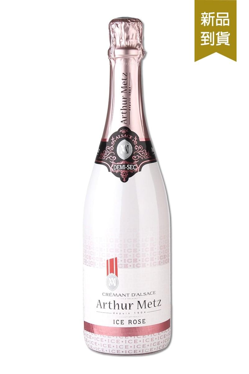 亞瑟梅茲酒莊 《冰》粉紅氣泡酒