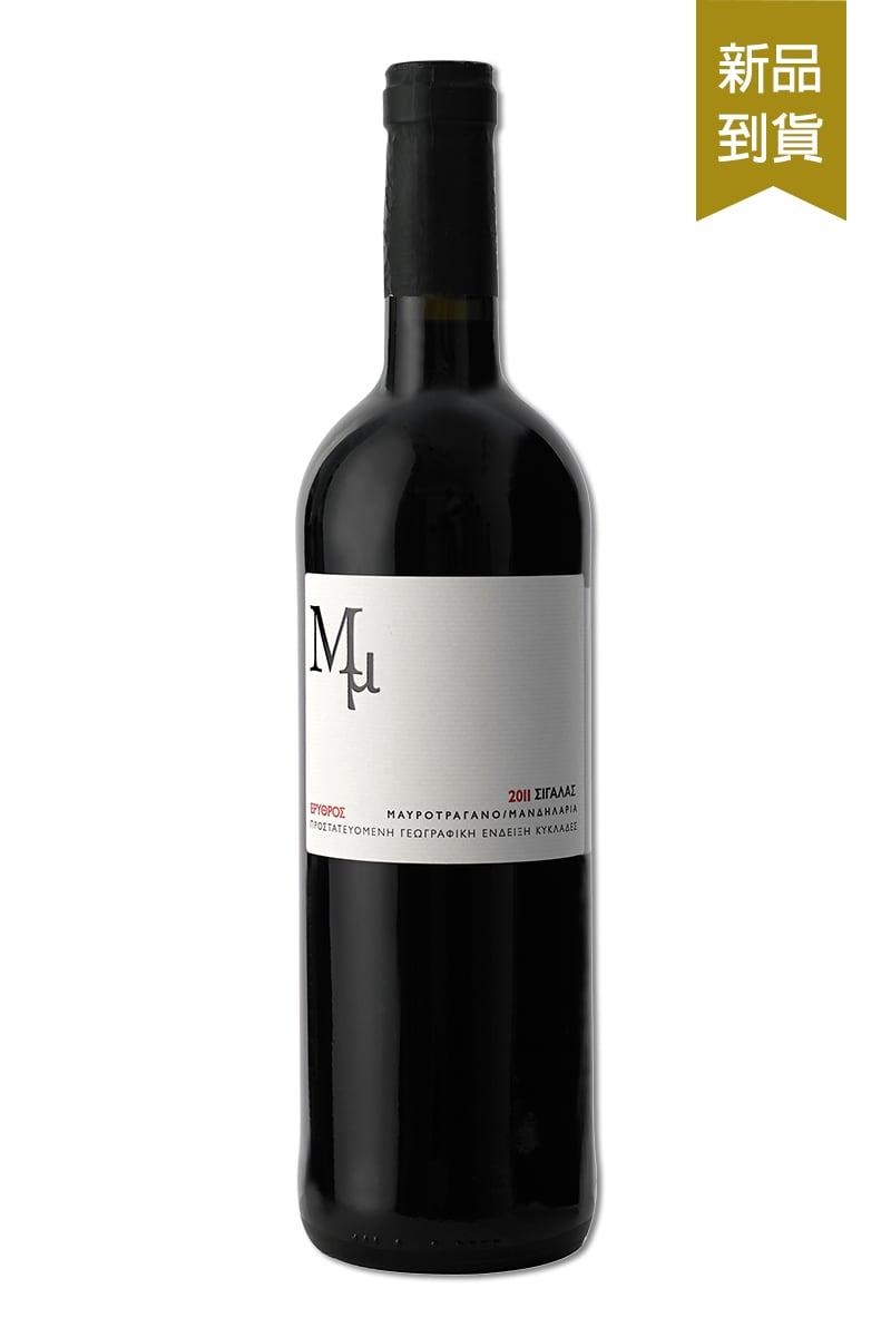 希格列斯莊園 MM 紅酒