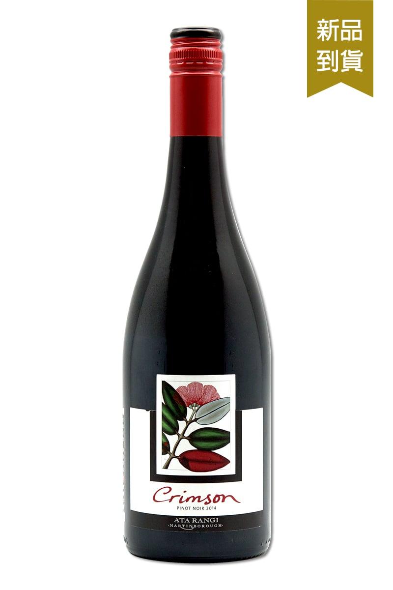 克里森黑皮諾紅酒