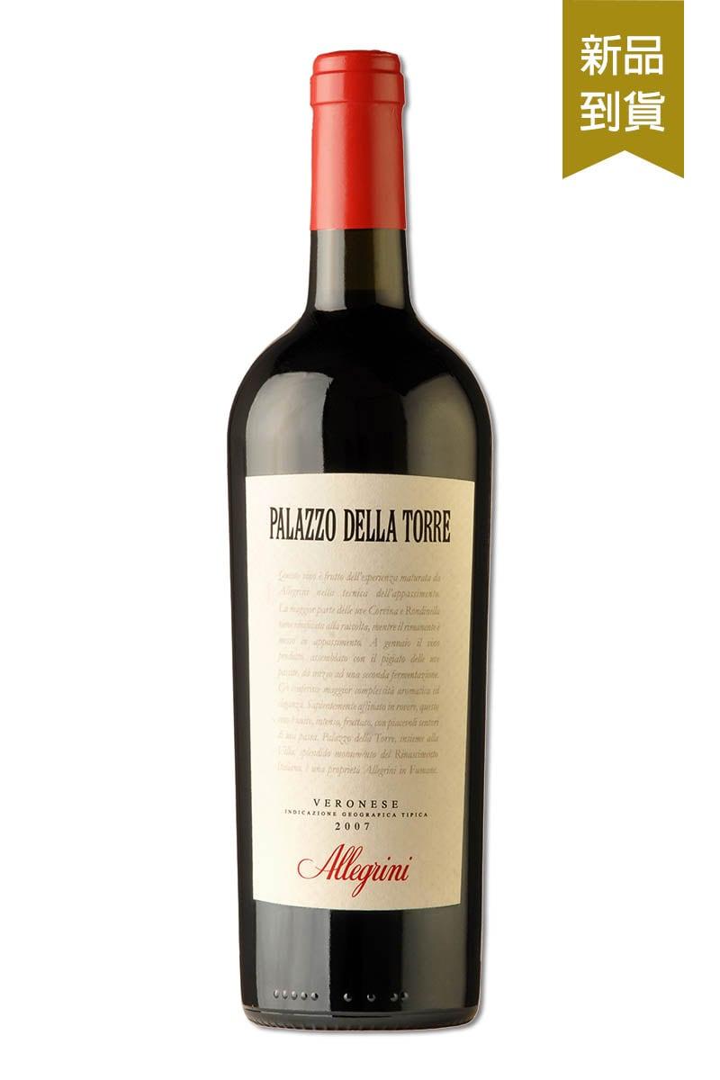 亞樂格尼塔之殿紅酒