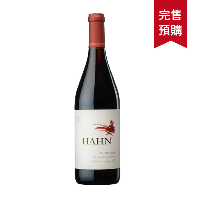 Hahn Family Wines - Central Coast GSM 2015