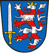 Wappen der Stadt Alsfeld