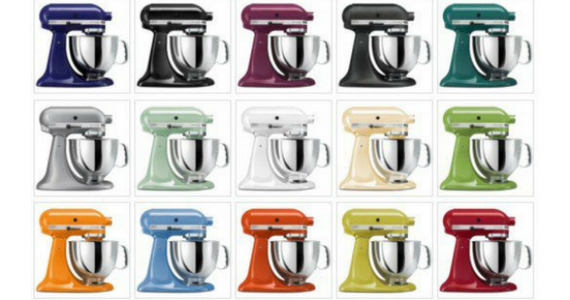 Win a KitchenAid Artisan Mixer in Your Choice of Color