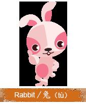 zodiac-rabbit