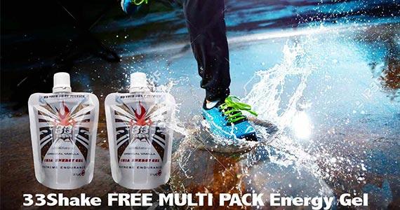 Free Sample of 33Shake Chia Energy Gel