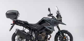 Free City Pack Accessory Kit Available With All New V-strom 1050s