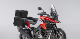 New V-strom 1050xt Tour Edition Now Available