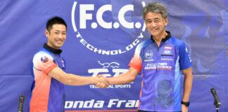 Yuki Takahashi Joins F.c.c. Tsr Honda France