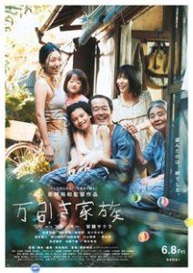 Rekomendasi Film Untuk Merayakan Hari Keluarga Internasional 2