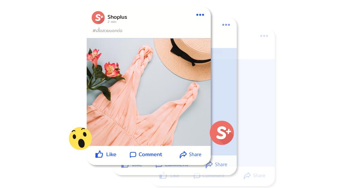 โฆษณา Facebook, ลงโฆษณา