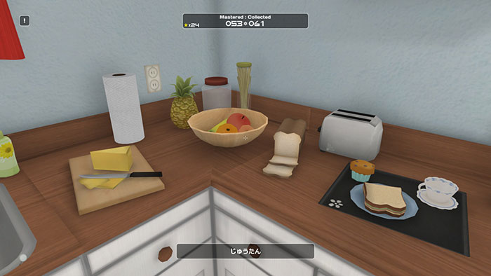 Influent Kitchen
