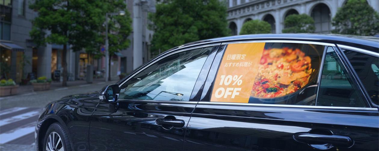 【ハードウェア/IoTエンジニア募集】国内初の車窓型ディスプレイ開発プロジェクトのカバー画像