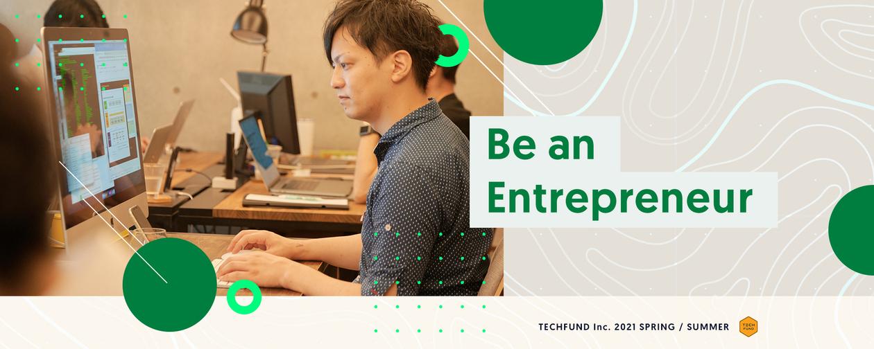 SaaS、AI、ブロックチェーン。最先端の事業を創造するJSエンジニア募集!!のカバー画像