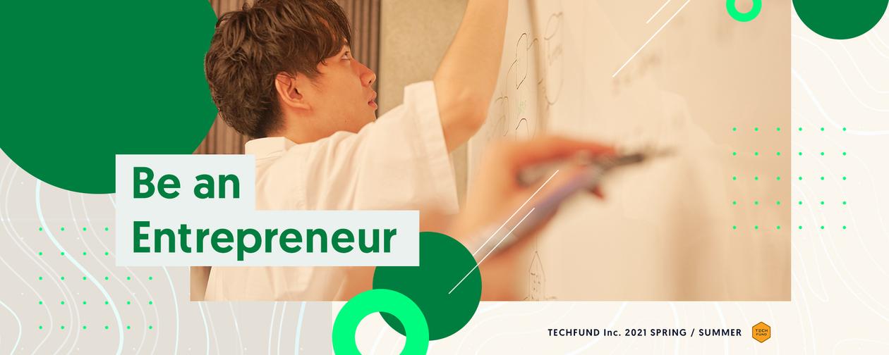 急成長スタートアップを牽引するエンジニアマネージャー募集!!のカバー画像