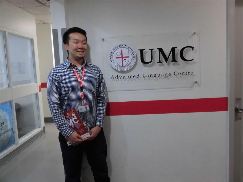 おすすめ語学学校1:UMC(一般英語、日英翻訳)